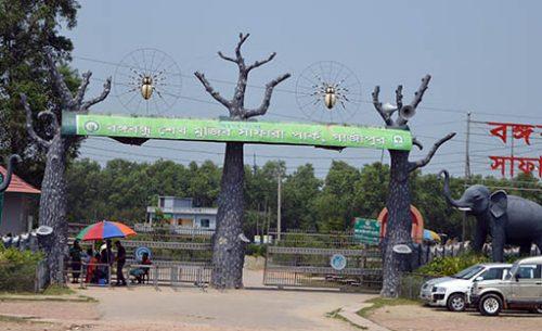 Banghabondhu Safari Park Gazipur
